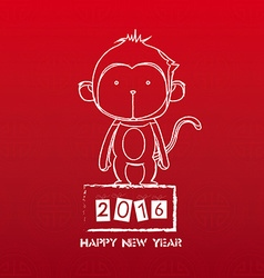 Monkey design for Chinese New Year 2016 vector