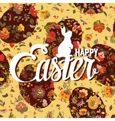 Happy Easter ornate lettering floral greeting card vector image
