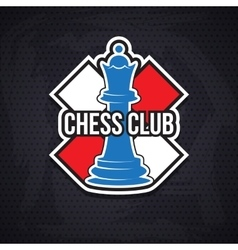 Chess cup logo or emblem template vector image vector image