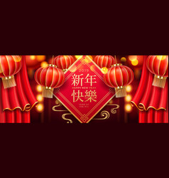 Card design for 2019 chinese new year vector