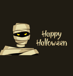 Happy halloween greeting card with mummy vector