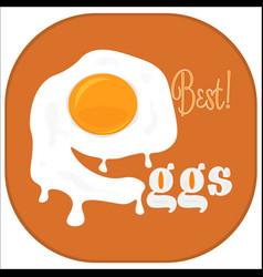 letter e made from scrambled eggs logo best eggs vector image