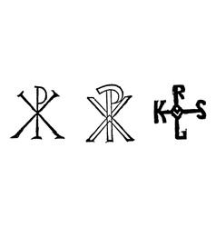 Monogram of Christ vector