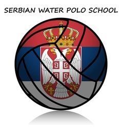 Serbian water polo school vector image vector image