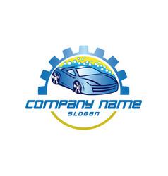 carwash logo vector image vector image