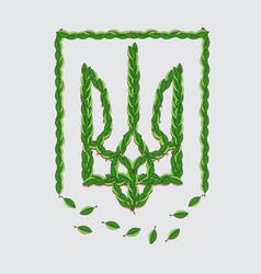 ukraine sign vector image