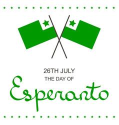 esperanto language day lettering card vector image vector image