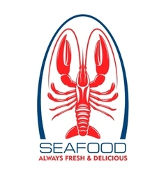 Wild caught marine lobster or crayfish retro icon vector
