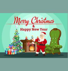 festive card room decorated xmas tree vector image