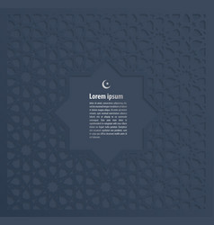 label ramadan kareem greeting card vector image