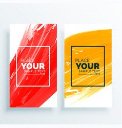 Red and yellow abstract banners set background vector