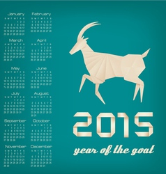 2015 year goat calendar vector image