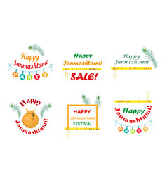 happy krishna janmashtami set of typography with vector image