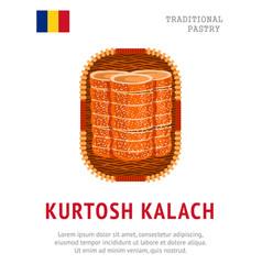 kurtosh kalach national romanian dish vector image