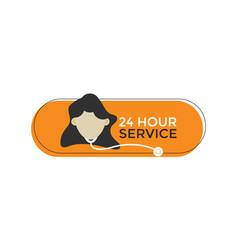 Simple 24-hour service icon customer service vector
