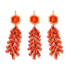 Set of isolated 3d fireworks or firecrackers vector
