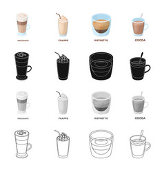 tableware cup glass and other web icon in vector image