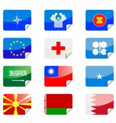 glossy flags vector image