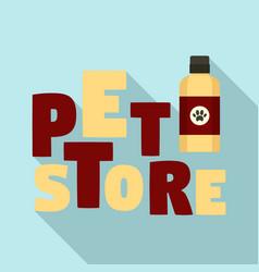 pet shampoo store logo flat style vector image