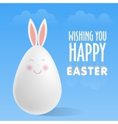 Easter egg with rabbit ears vector image vector image