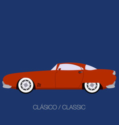 american classic car vector image