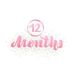 Baage marker - 12 months vector
