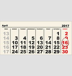 calendar 16 april 2017 easter egg shape reminder vector image