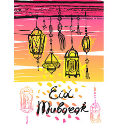 eid mubarak letteringhand draw abstract greeting vector image