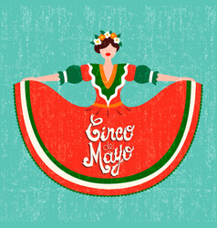 Happy cinco de mayo party card with mexican girl vector