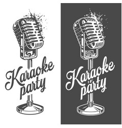 karaoke banner with grunge effect vector image