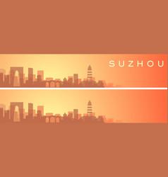 suzhou beautiful skyline scenery banner vector image