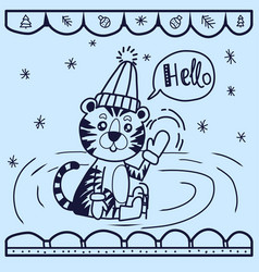 greeting card with tiger wearing skates vector image