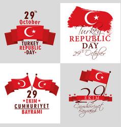 Turkey national day set vector