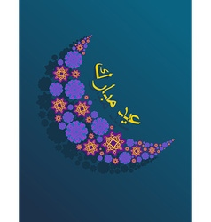 Crescent moon of stars at Oriental style vector image