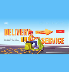 delivery service banner with man on scooter vector image