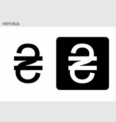hryvnia currency symbol vector image