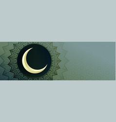 Islamic eid festival banner design vector