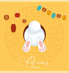 Mid autumn festival poster with rabbit and vector