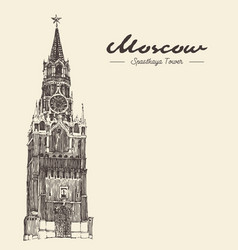 moscow kremlin red square engraved vector image