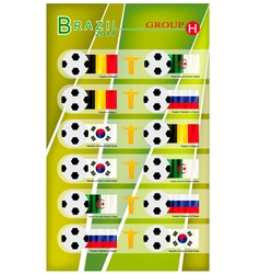 Football Tournament of Brazil 2014 Group H vector image vector image