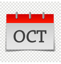Calendar month october icon on gray and red color vector