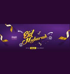 Eid mubarak sales offer template design vector