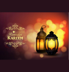 Intricate arabic lamp vector