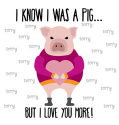 funny valentines day card with pig vector image