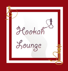 Hookah logo icon symbol emblem sign template vector