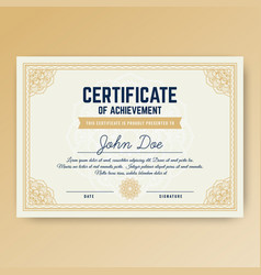 elegant certificate of achievement with frame and vector image