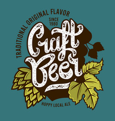 Craft beer label with leaves and hops vector
