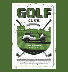 Golf car and golf club on lawn retro poster vector