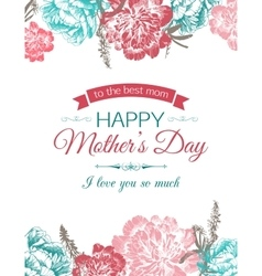 Happy Mothers Day Typographical Background vector