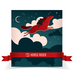Wild horse poster with ribbon vector